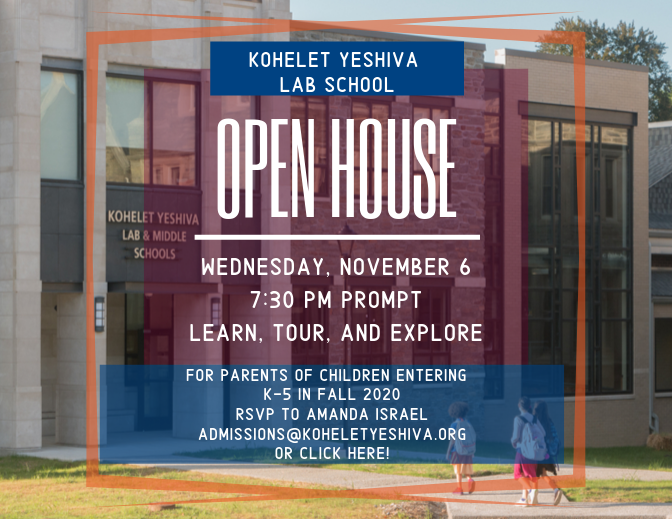 Join us for the KYLS Open House!
