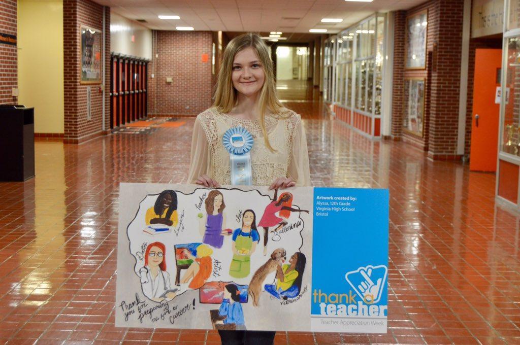 Congratulations to Alyssa Heath on winning the statewide Virginia Lottery Thank a Teacher Art Contest!
