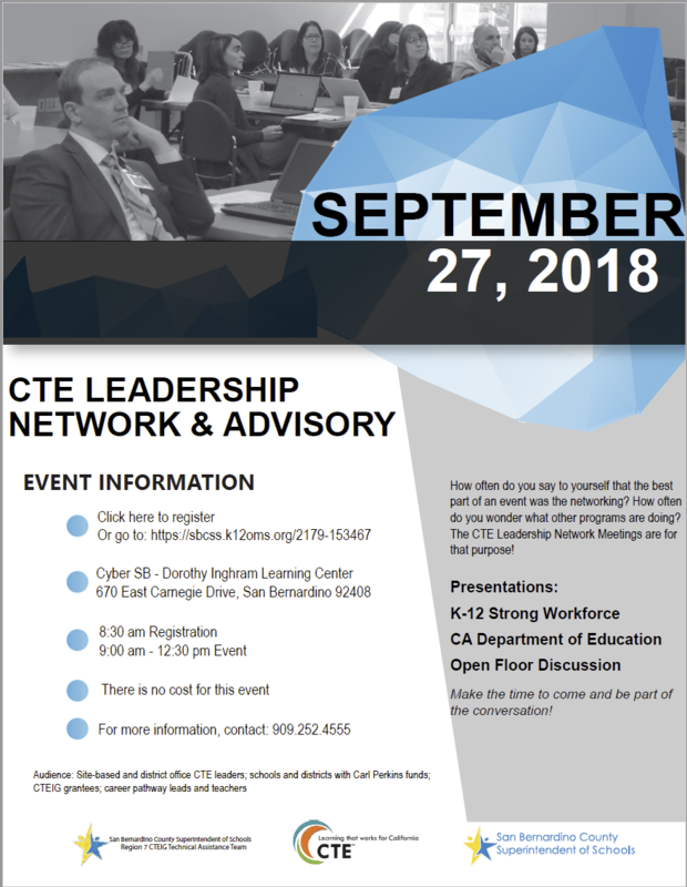 CTE Leadership Network & Advisory Thumbnail Image