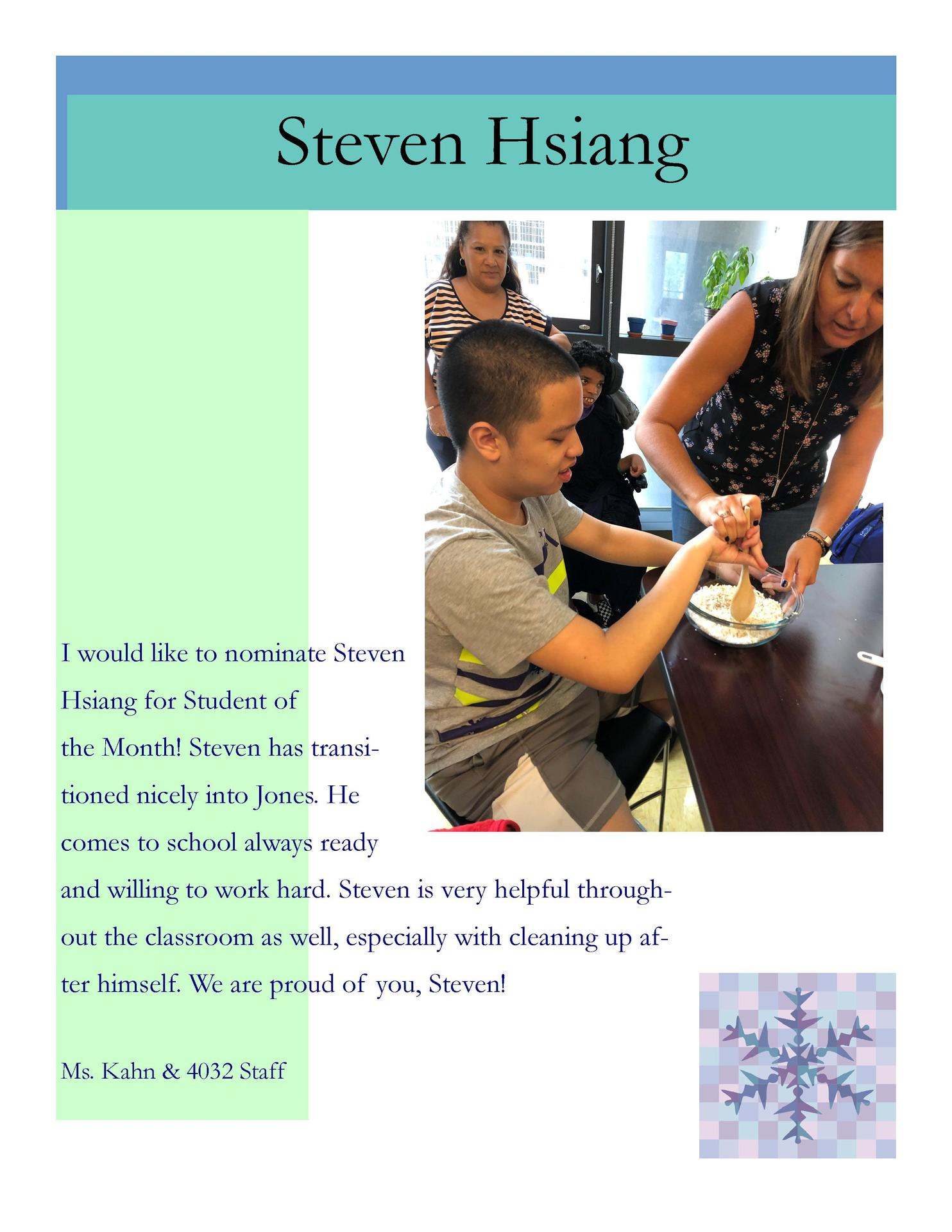 Image of Steven Hsiang