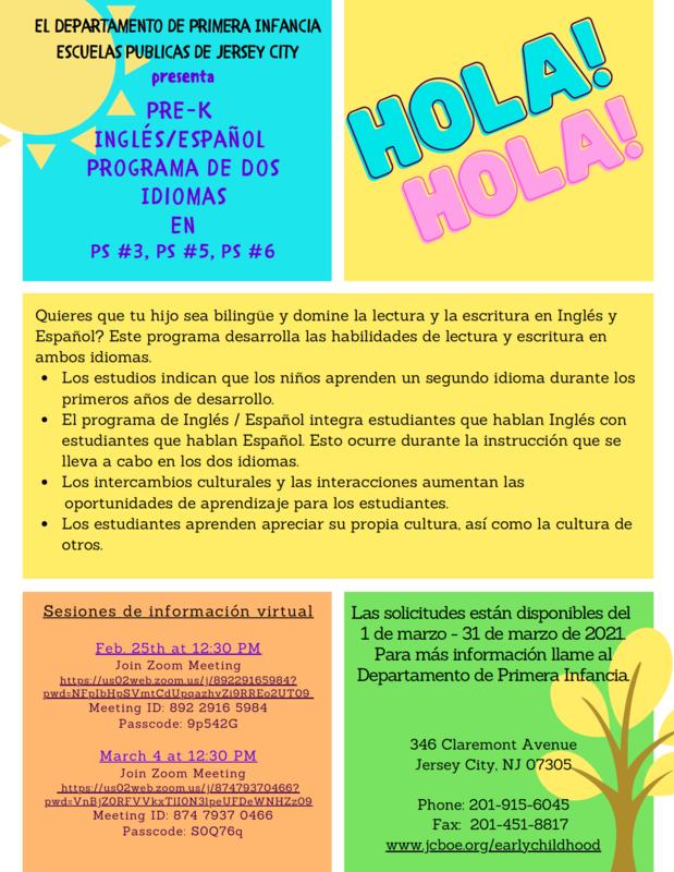 Pre-K Inglés/Español Programa de dos idiomas Featured Photo