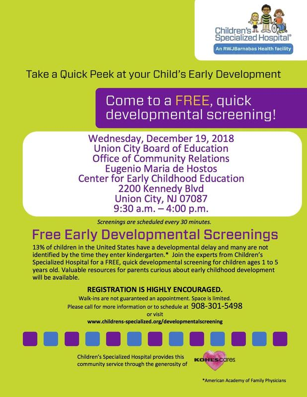 free developmental screening flyer