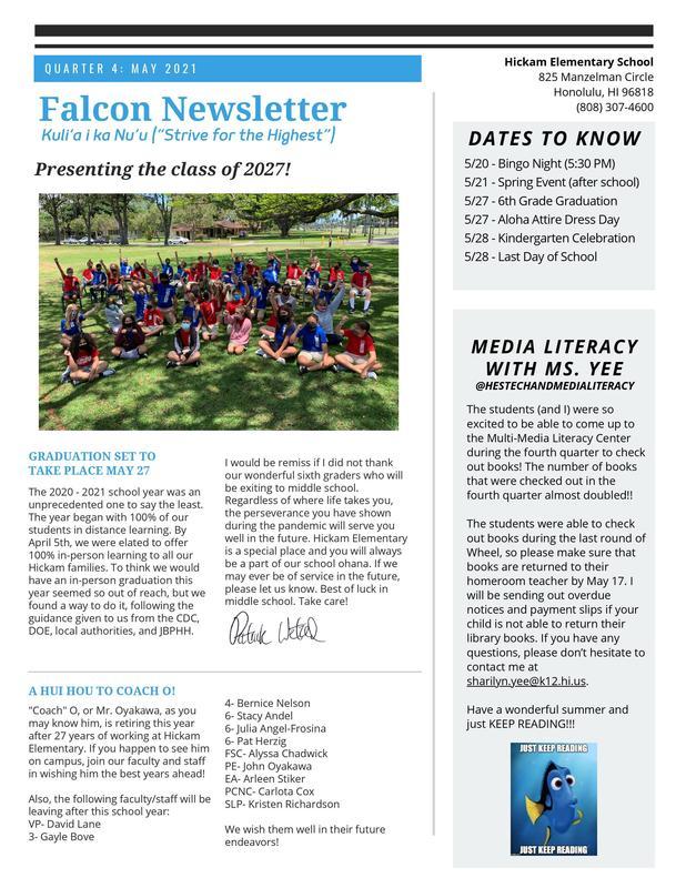 4th Quarter Newsletter