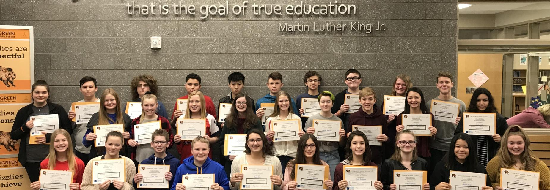 8th Grade Students of the Quarter-2nd Quarter