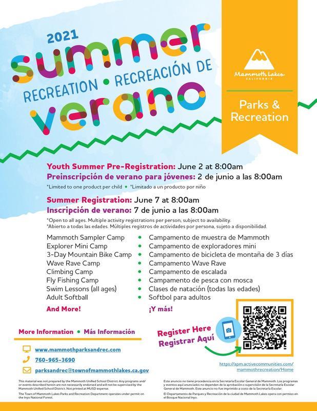 summer program.jpg