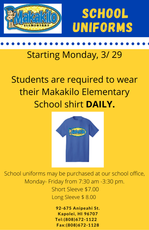 School Uniforms Featured Photo