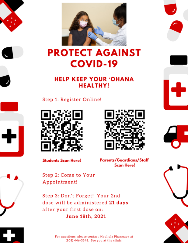 Lahainaluna COVID-19 Vaccine Flyer 2.png