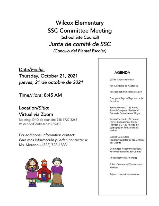 School Site Council Flyer