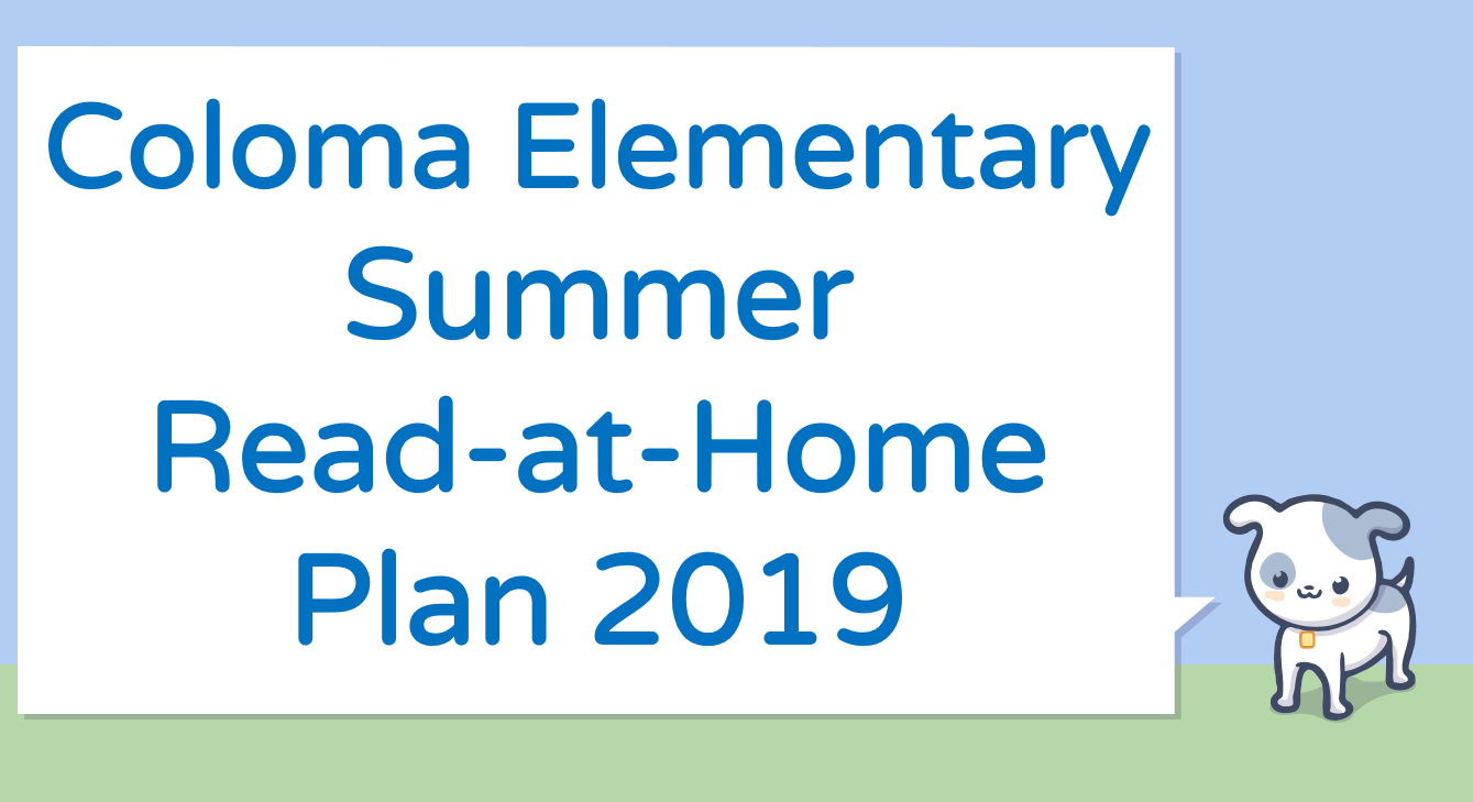Summer Read-at-Home Plan