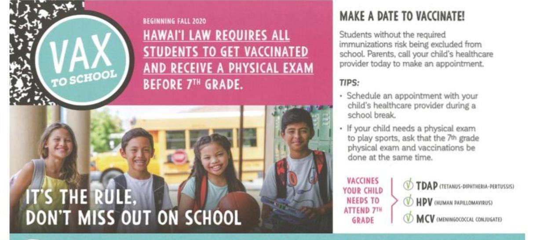 7th grade vaccination