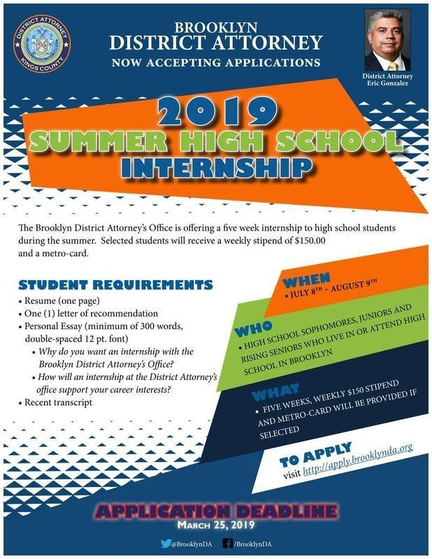 2019 summer high school internship
