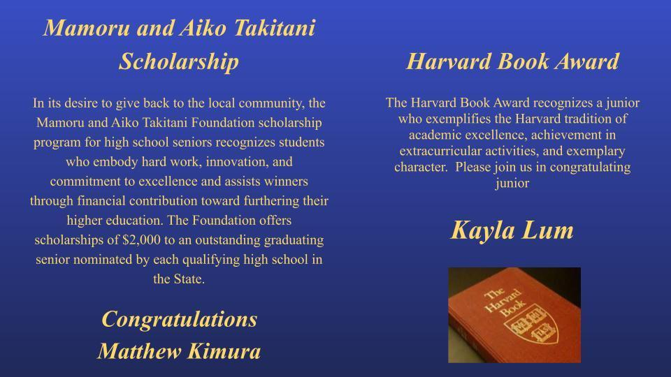 mamoru scholarship and Harvard book award