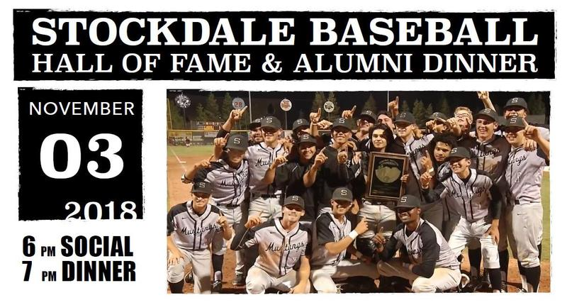 Baseball Hall of Fame & Alumni Dinner Thumbnail Image