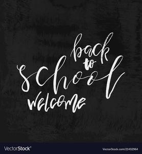 welcome-back-to-school-chalk-lettering-on-vector-21402964.jpg