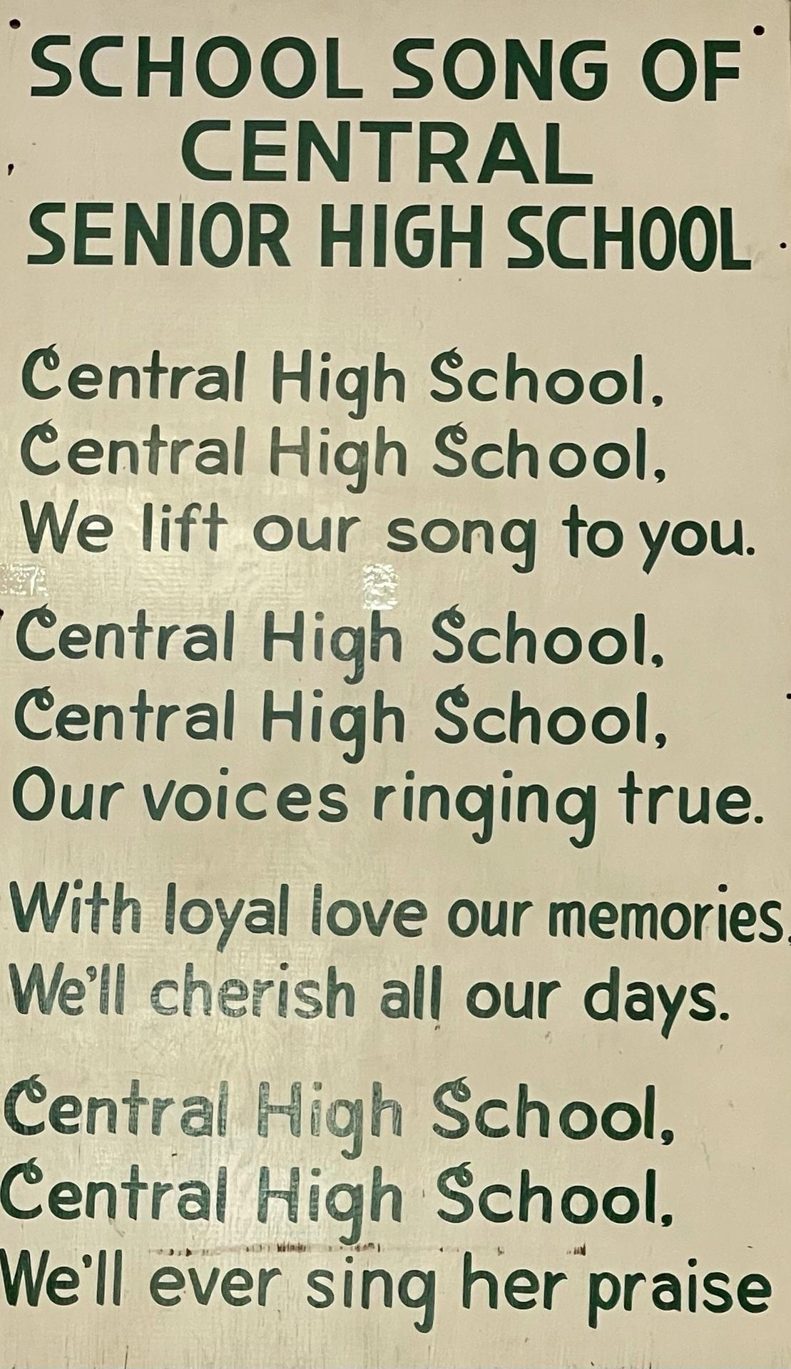 Central School Song
