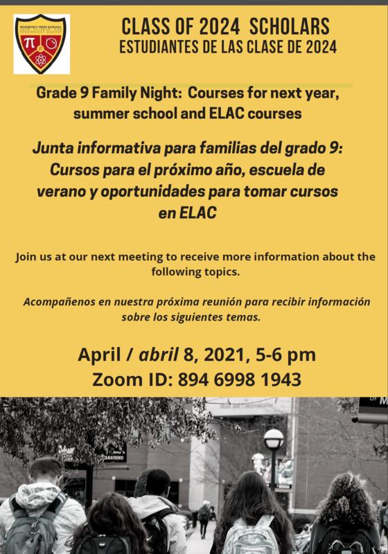 9th grade parent night 2021.png