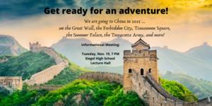 China Trip info meeting
