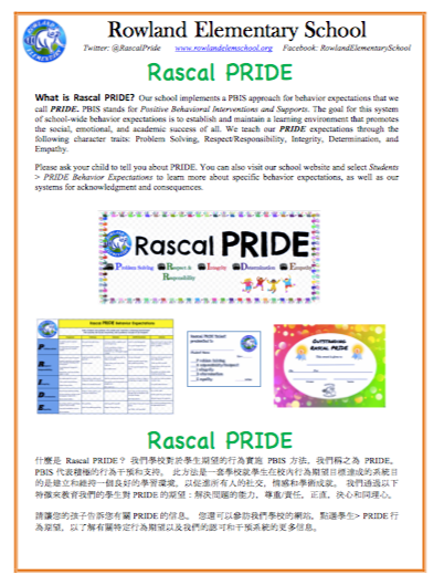 PRIDE Flyer August Eng Chin.png