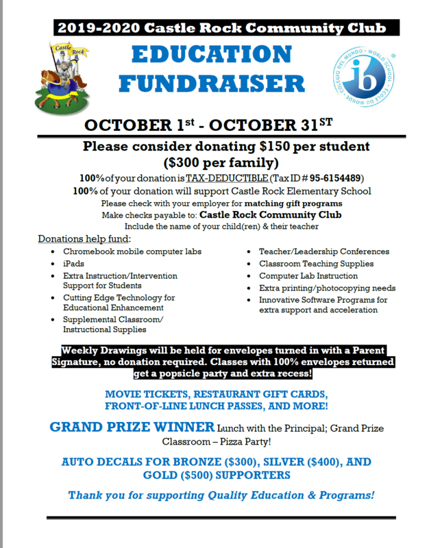 Castle Rock Education Fundraiser Starts NOW! Featured Photo