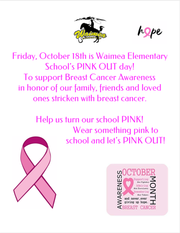 Pink out.png