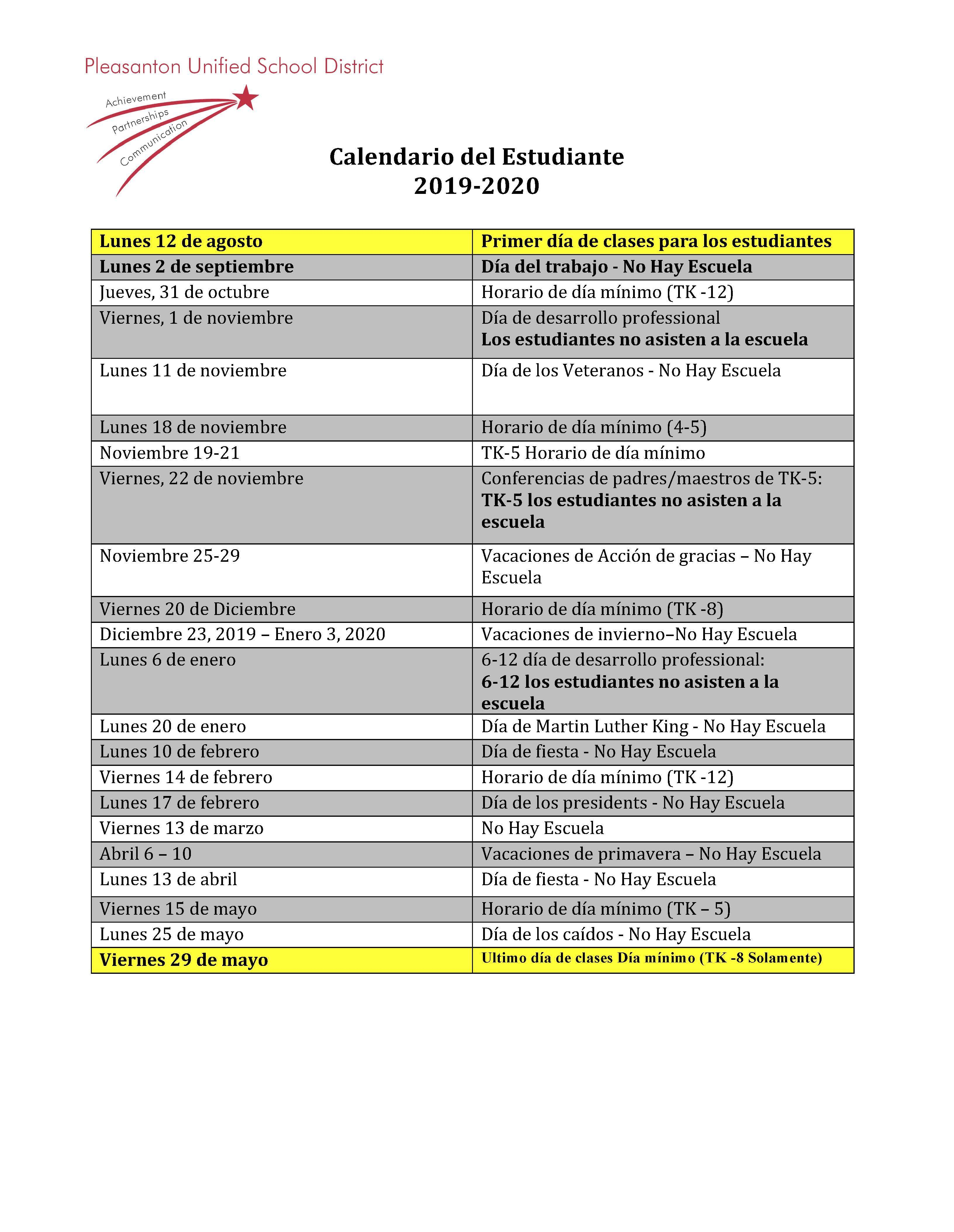 Calendario Concerti 2020.Calendars Miscellaneous Pleasanton Unified School District