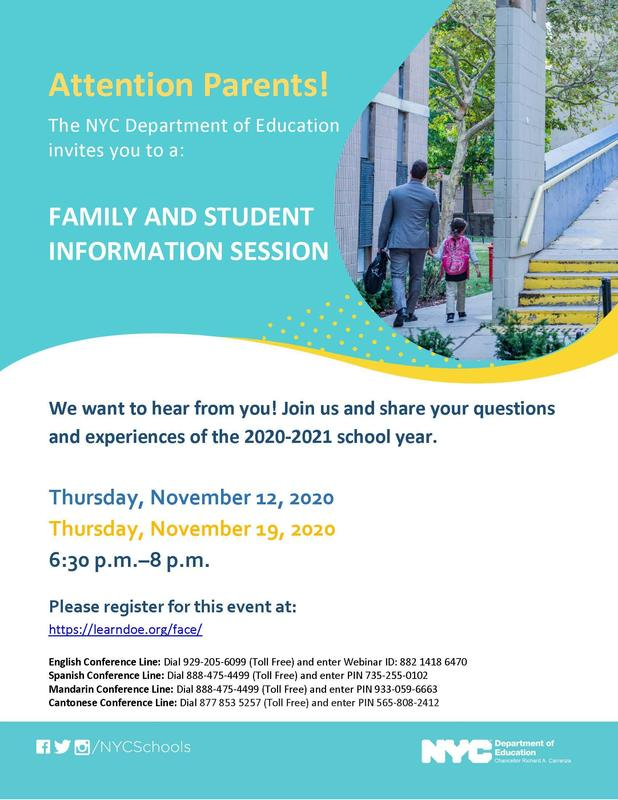 Family and Student Information Session