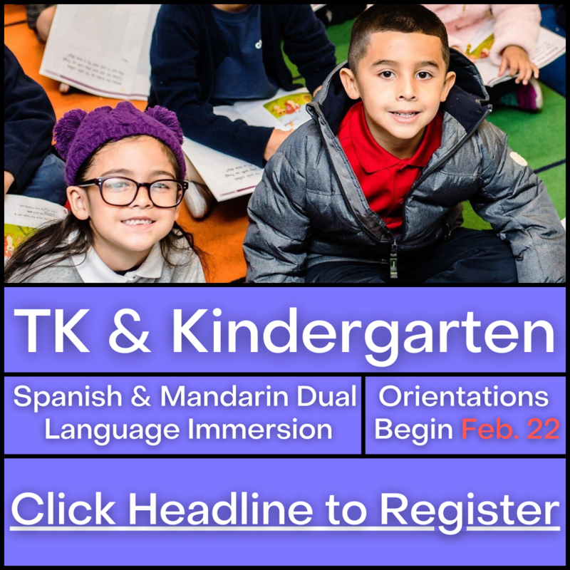 TK, Kindergarten, and Dual Language Immersion Orientation Flyer