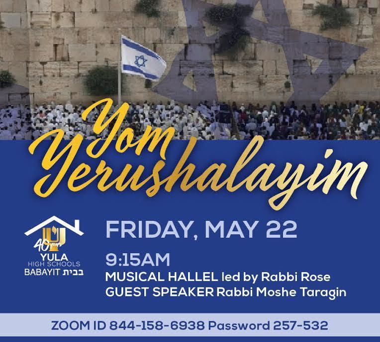 Yom Yerushalayim 2