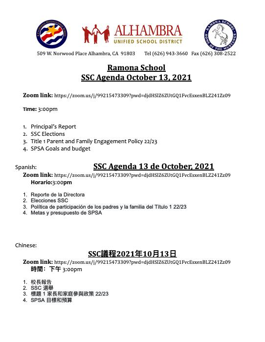 SSC Agenda October 13, 2021 Featured Photo