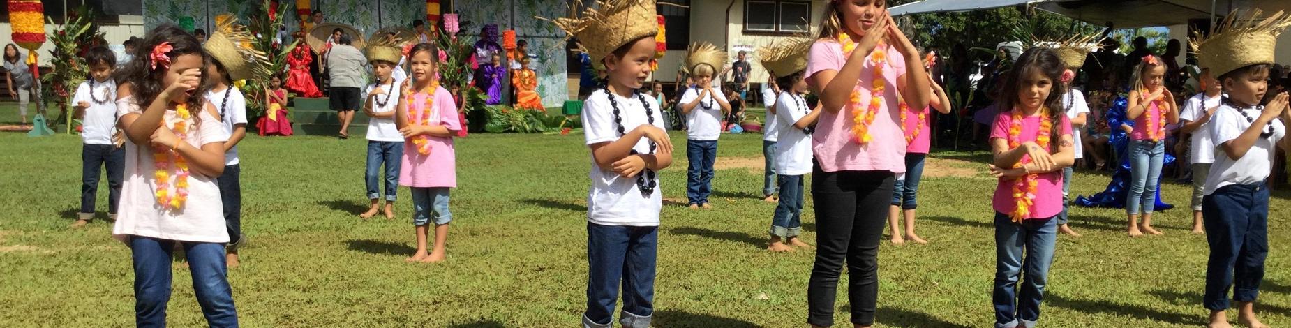 Kindergarten class dance.