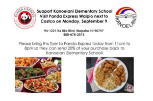 Kanoelani Elementary School