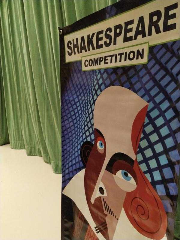 Shakespeare Competition GVS Thumbnail Image