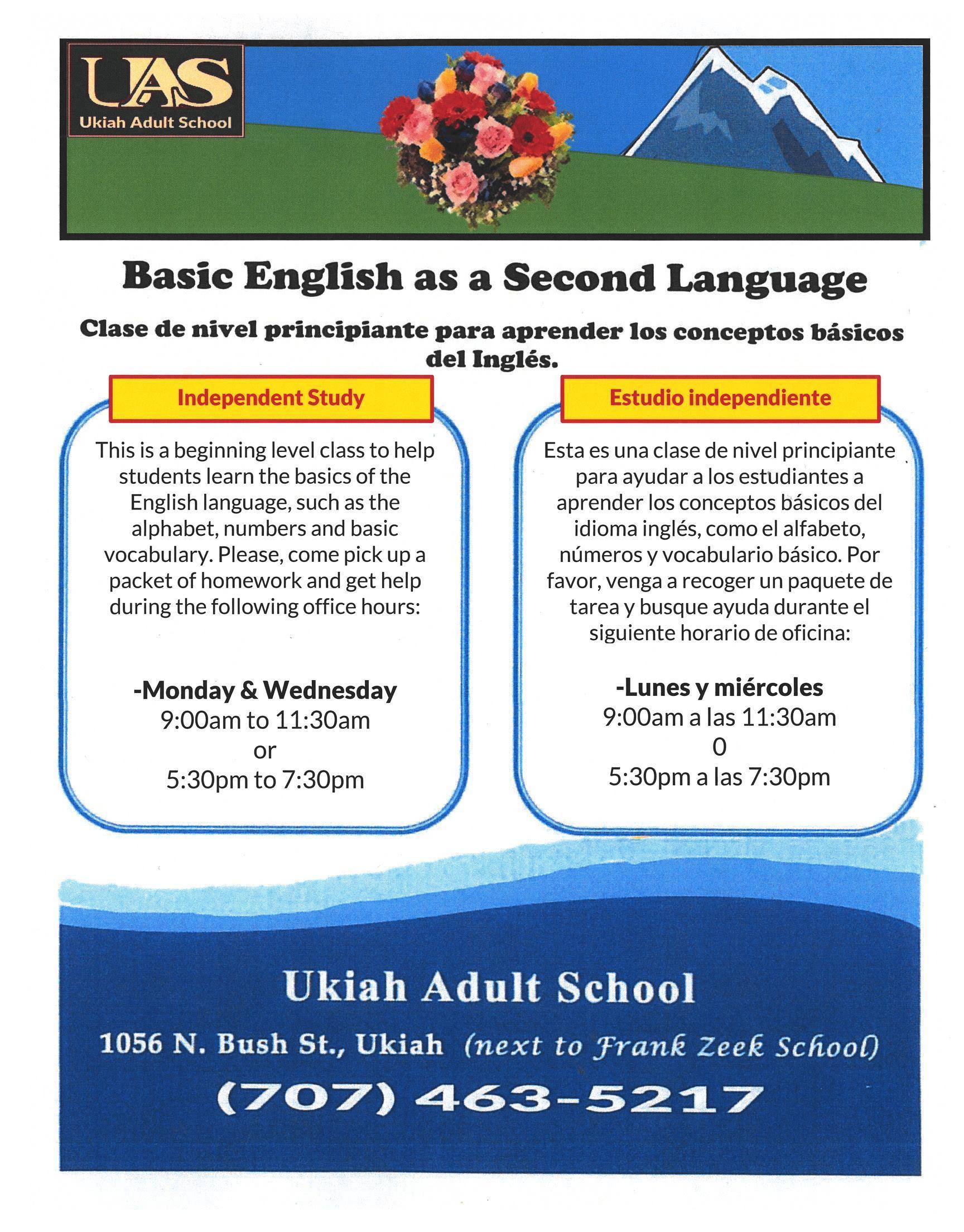 Ukiah Adult School ESL Spring 2021 advertising poster.
