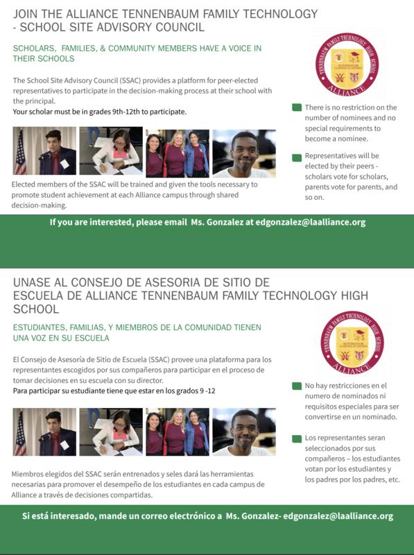 SSAC Nomination Ballot/ Boleta para Nominaciones de SSAC Thumbnail Image