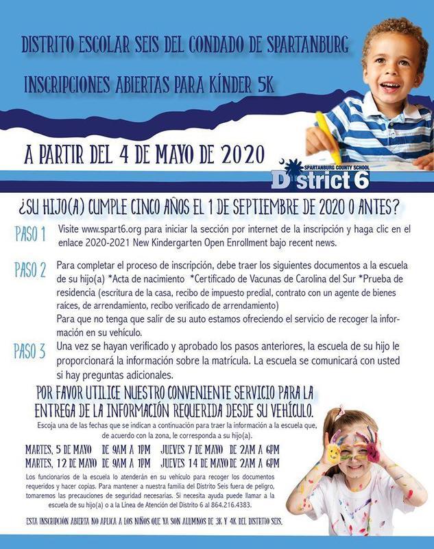 5K open enrollment Spanish