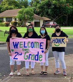 2nd Grade Teachers with Welcome from 2nd Grade and Honk posters