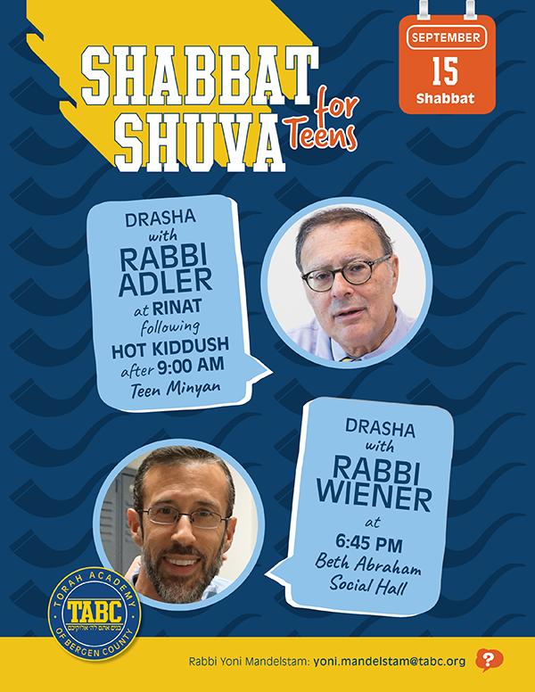 Shabbat Shuva for Teens! Thumbnail Image
