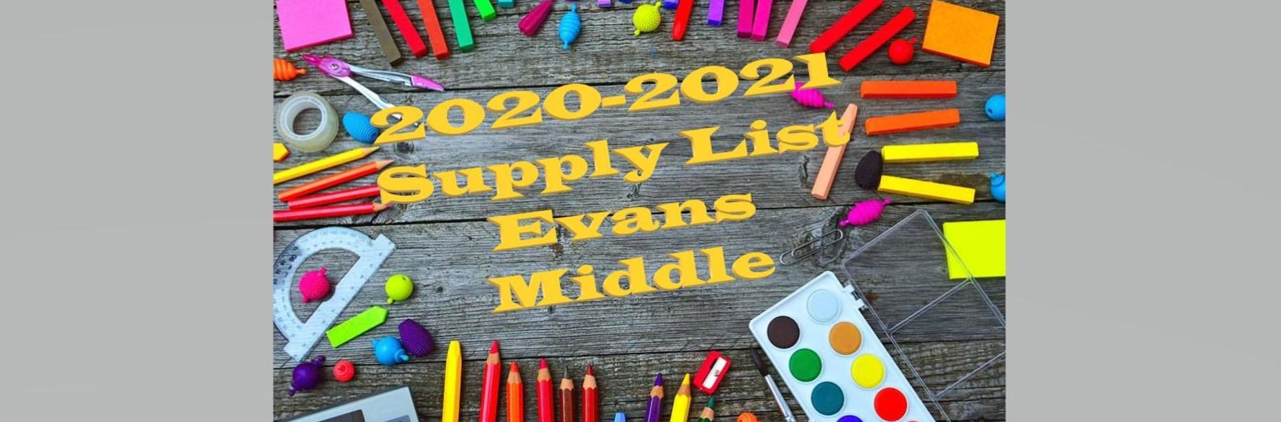 evans middle student school supply list