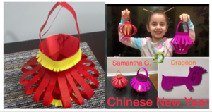 Red and purple paper lanterns collage