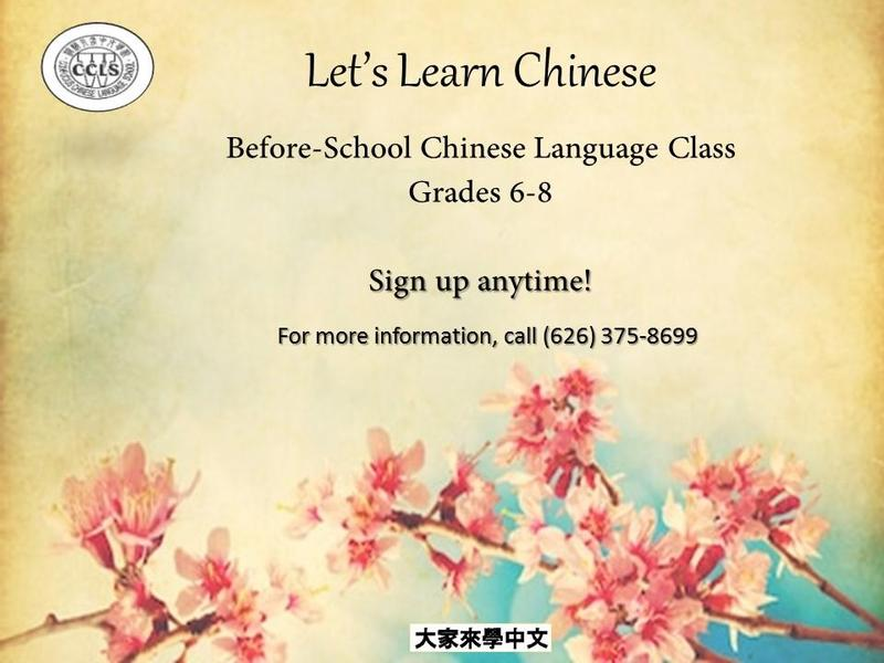 Let's Learn Chinese Featured Photo