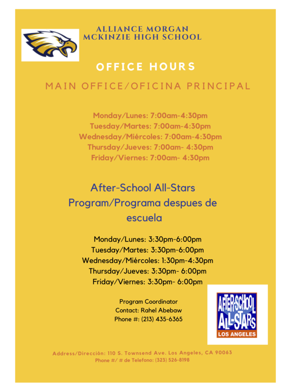Morgan-McKinzie Office Hours Thumbnail Image