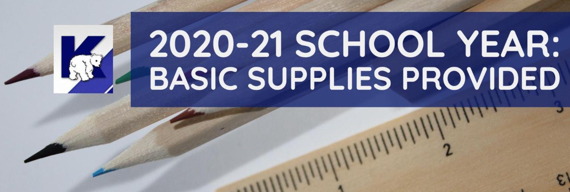 school supplies provided