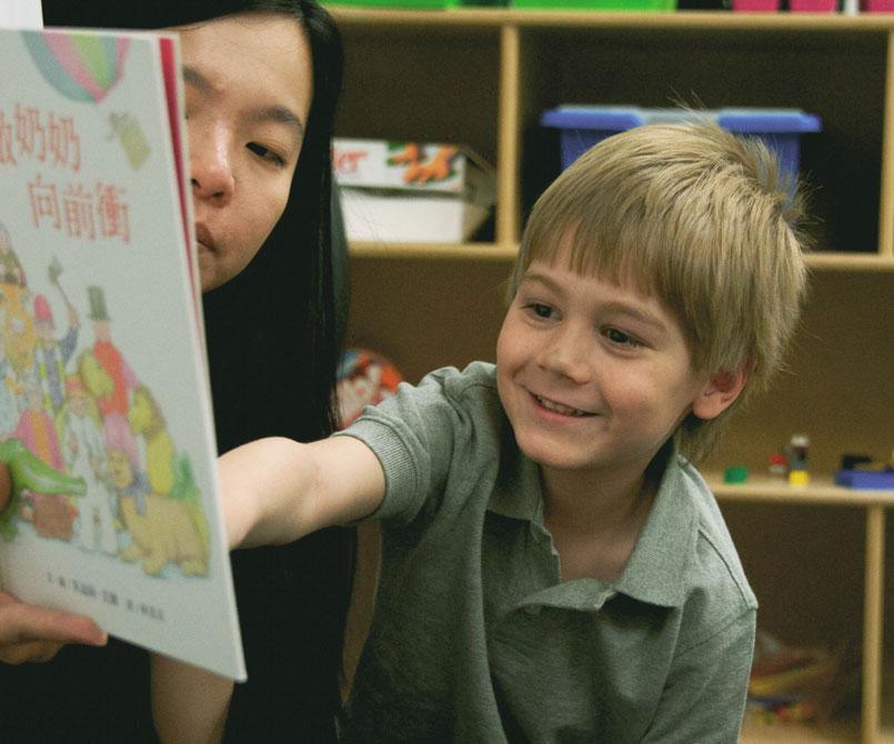 Mandarin Preschool at HudsonWay Immersion School