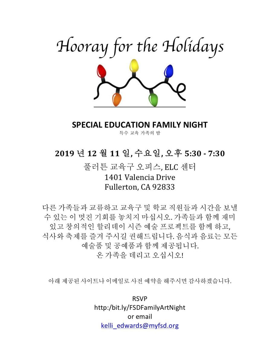 Hooray for the Holidays in Korean