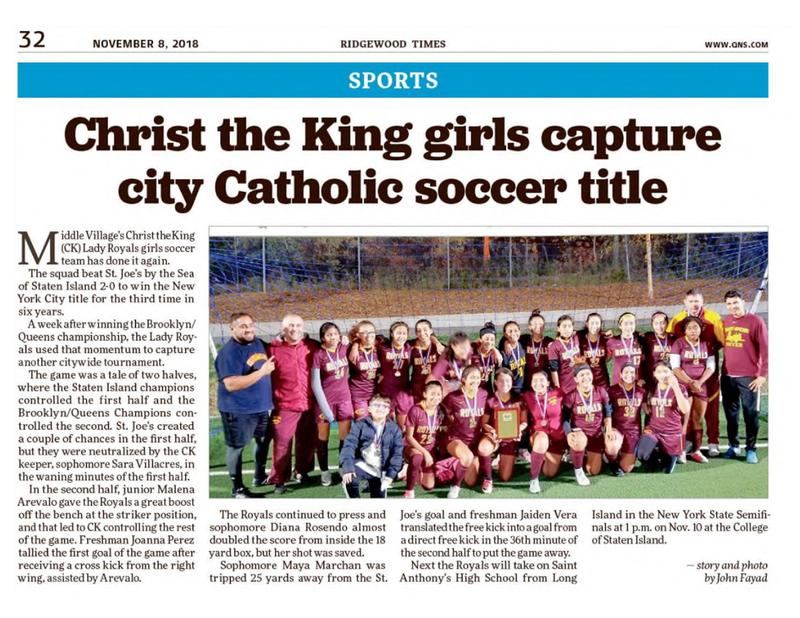 Lady Royals Win City Championships! Featured Photo