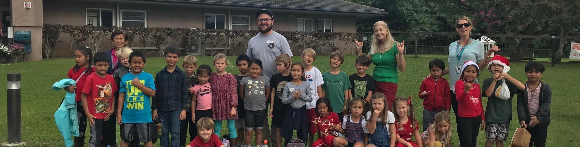 1st Grade Kaua'i humane society Excursion