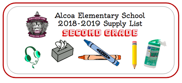 2018-19 Second Grade Supply List
