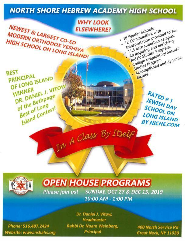 OPEN HOUSE THIS SUNDAY DEC 15TH Thumbnail Image