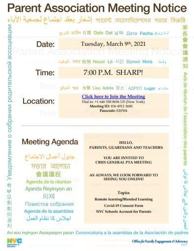 March PTA meeting invitation