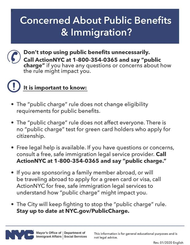 public-charge-outreach-flyer-english.jpg